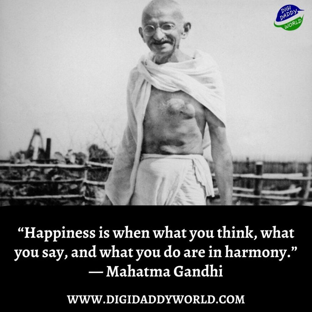 inspirational Mahatma Gandhi quotes