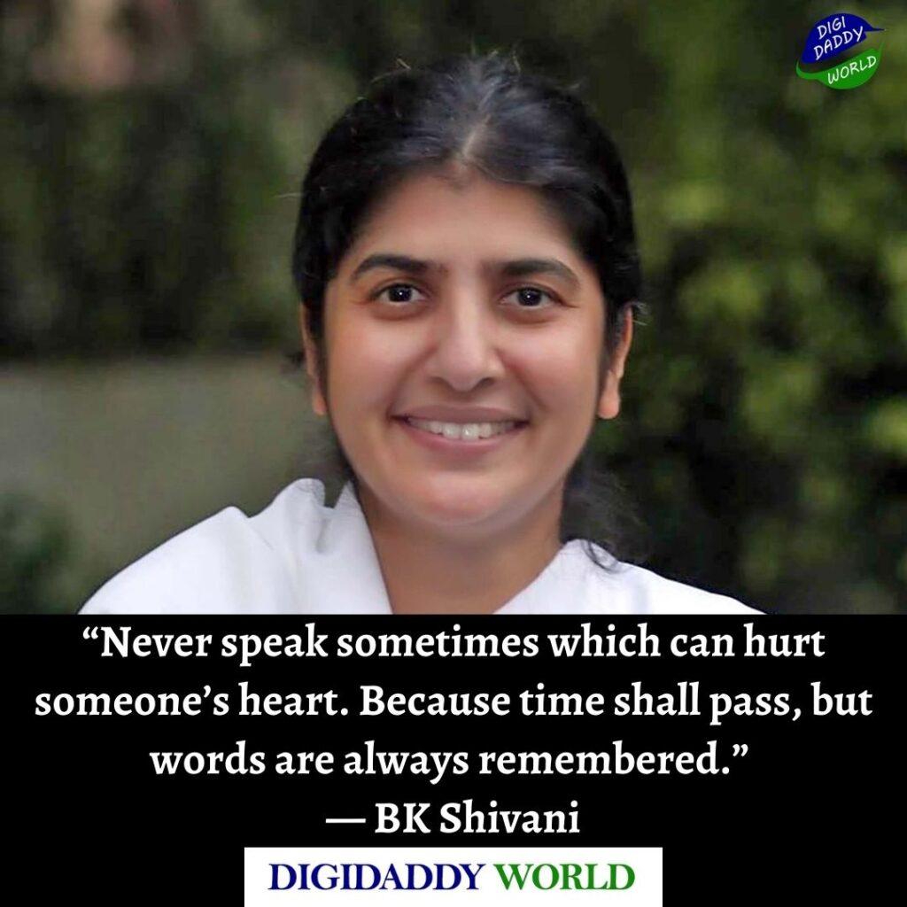 BK Shivani Quotes in English